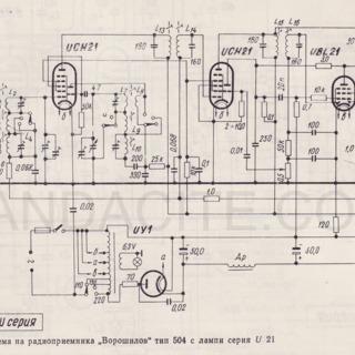 Схема на радиоприемник Ворошилов 504