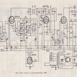 Схема на радиоприемник Ворошилов 506