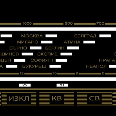 Радиоскала Радио Маестро