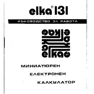 Елка131.pdf