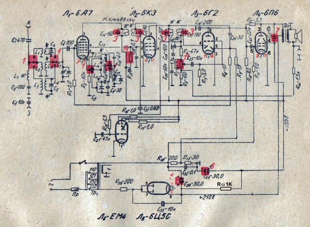 Радио Септември схема