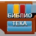 Българският форум за стара електроника
